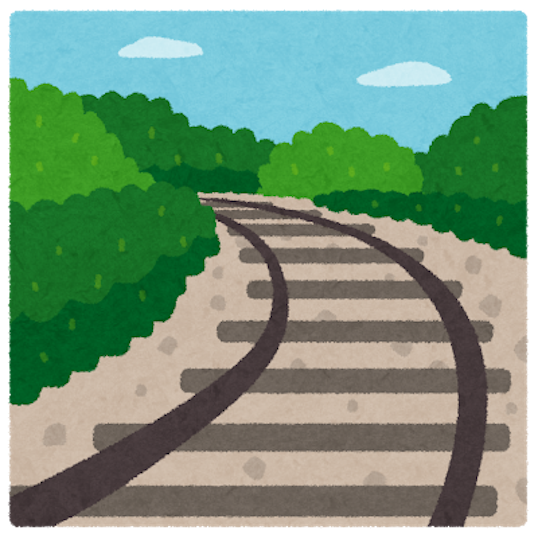線路のイラスト