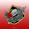 薔薇の騎士(ローゼンリッター)連隊章