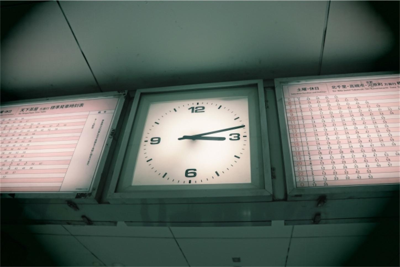 時刻表のイメージ