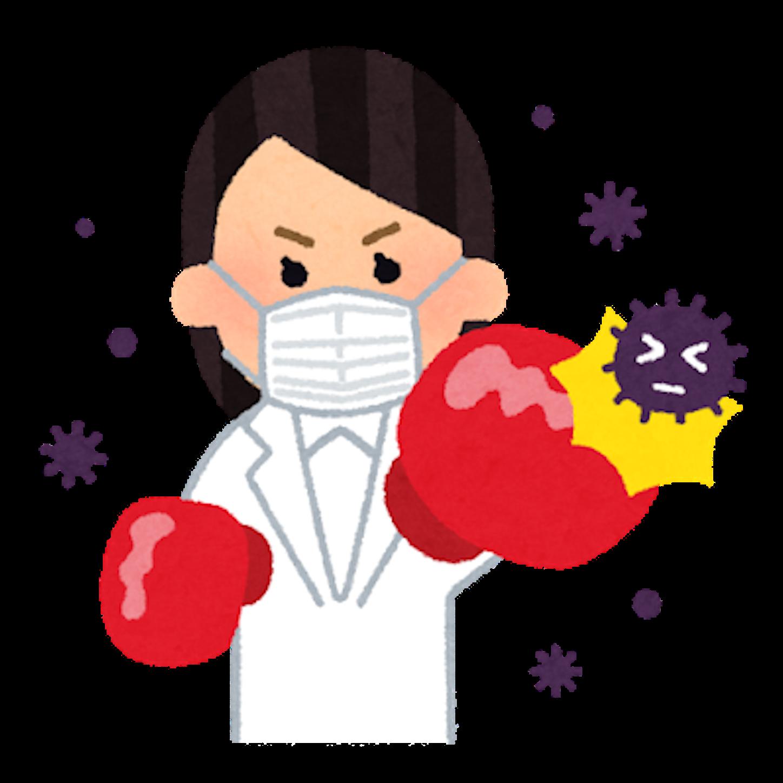 ウイルスと戦う人のイラスト