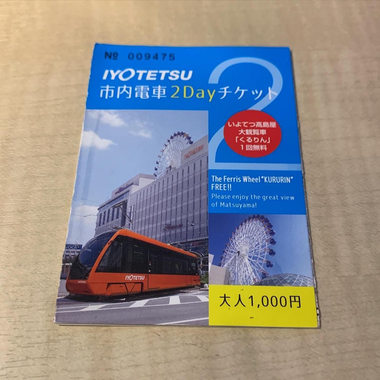 f:id:yaneshin:20201108235525j:plain:w400