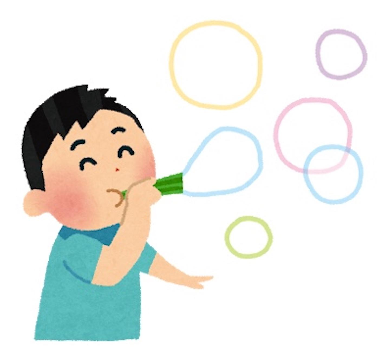 シャボン玉を吹く男の子のイラスト