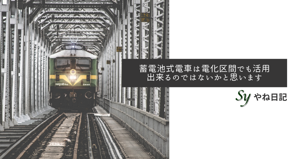 f:id:yaneshin:20210221134219p:plain