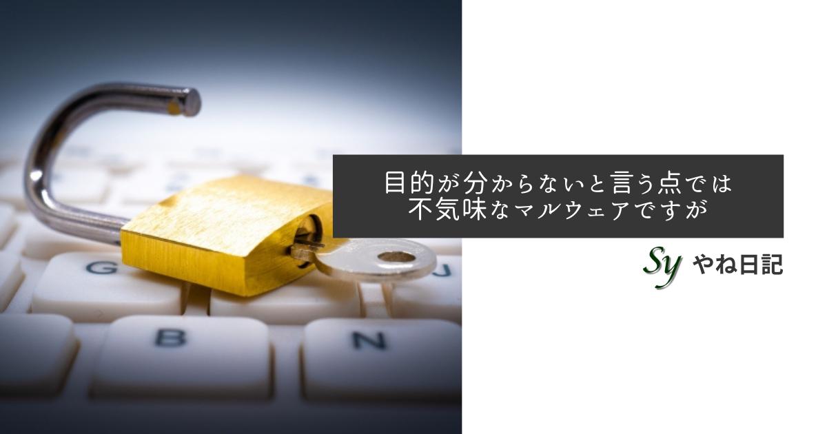f:id:yaneshin:20210223031048p:plain