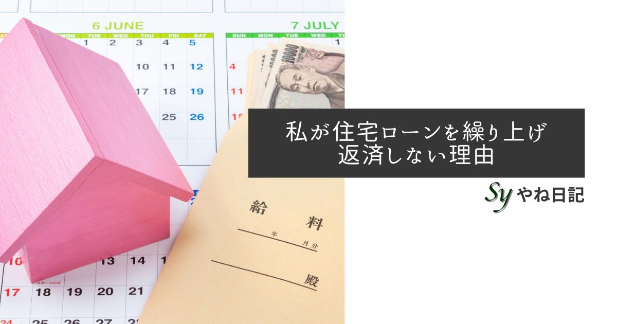 f:id:yaneshin:20210223183726p:plain
