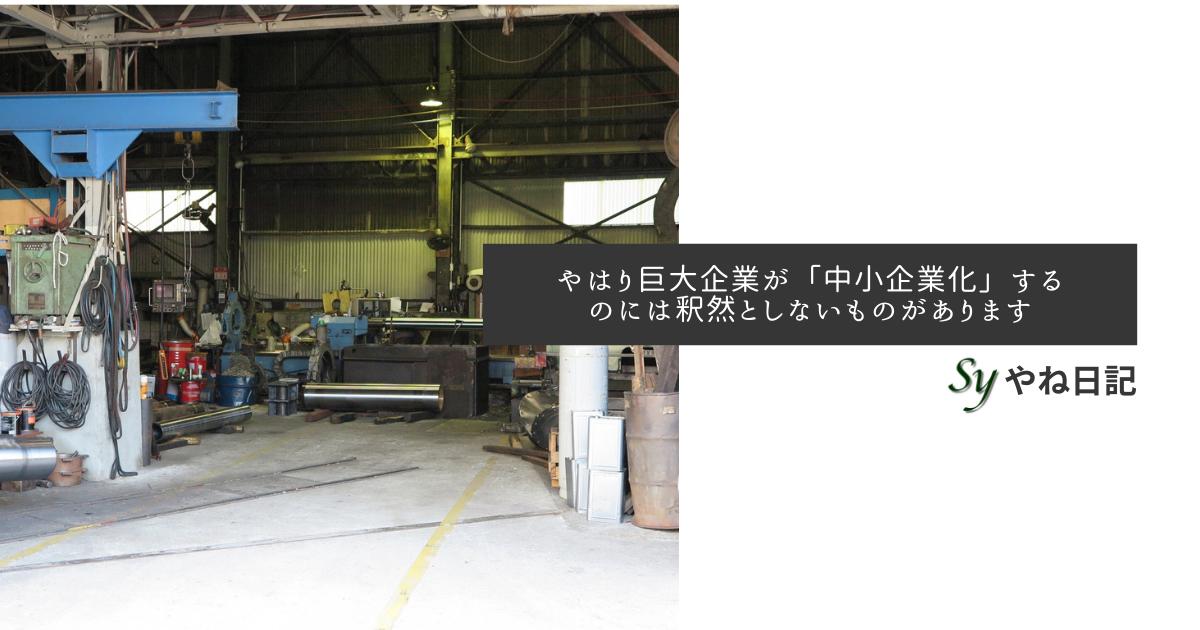 f:id:yaneshin:20210224184240p:plain