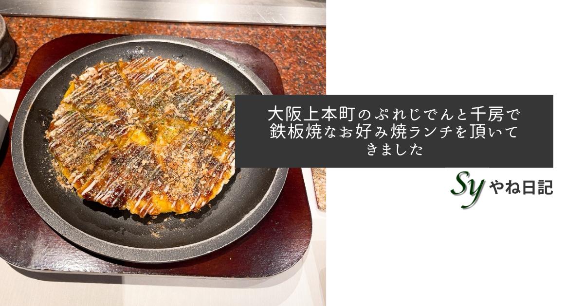 f:id:yaneshin:20210307104127p:plain