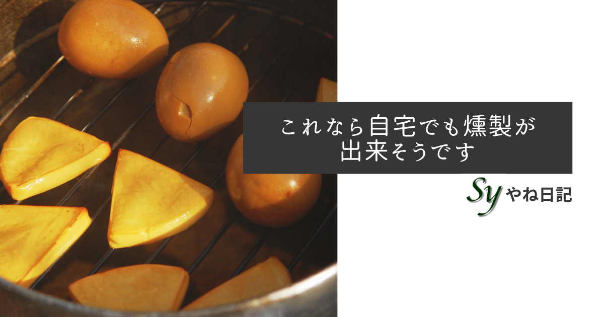 f:id:yaneshin:20210313064913p:plain