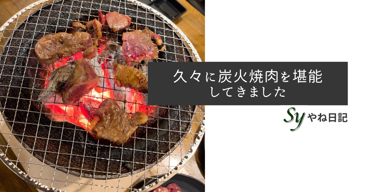 f:id:yaneshin:20210313230537p:plain