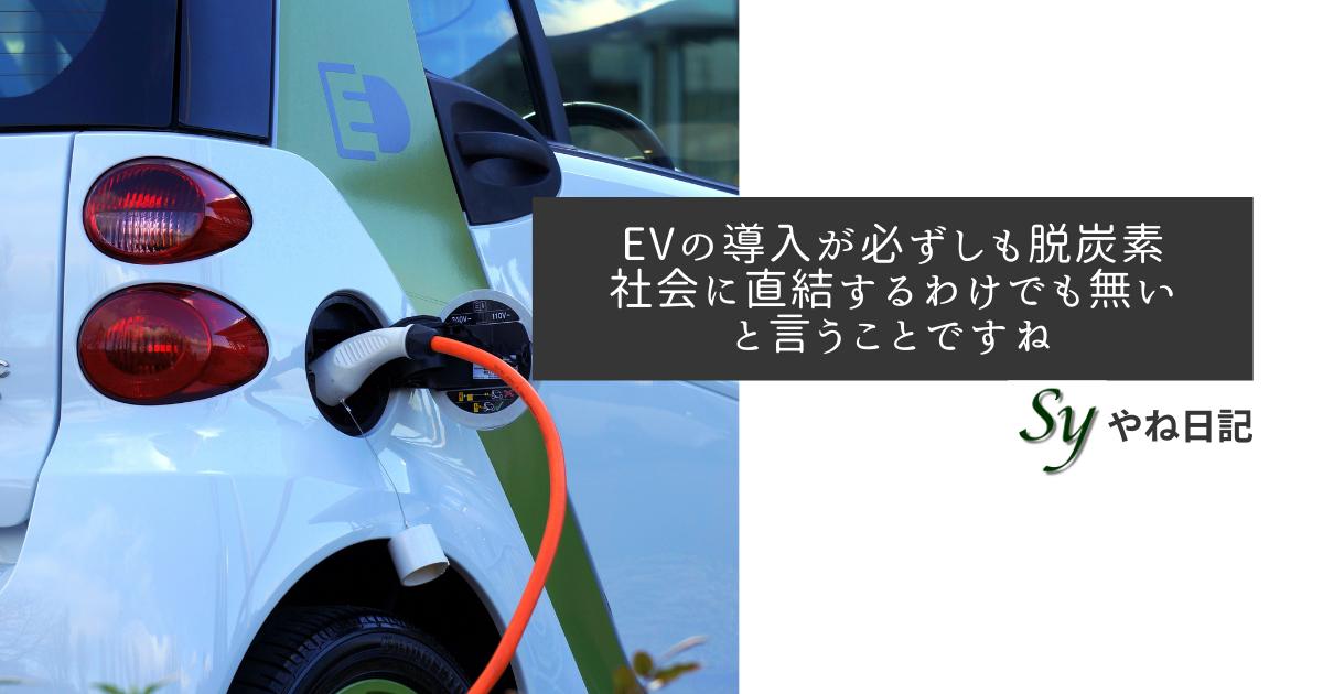 f:id:yaneshin:20210316011831p:plain