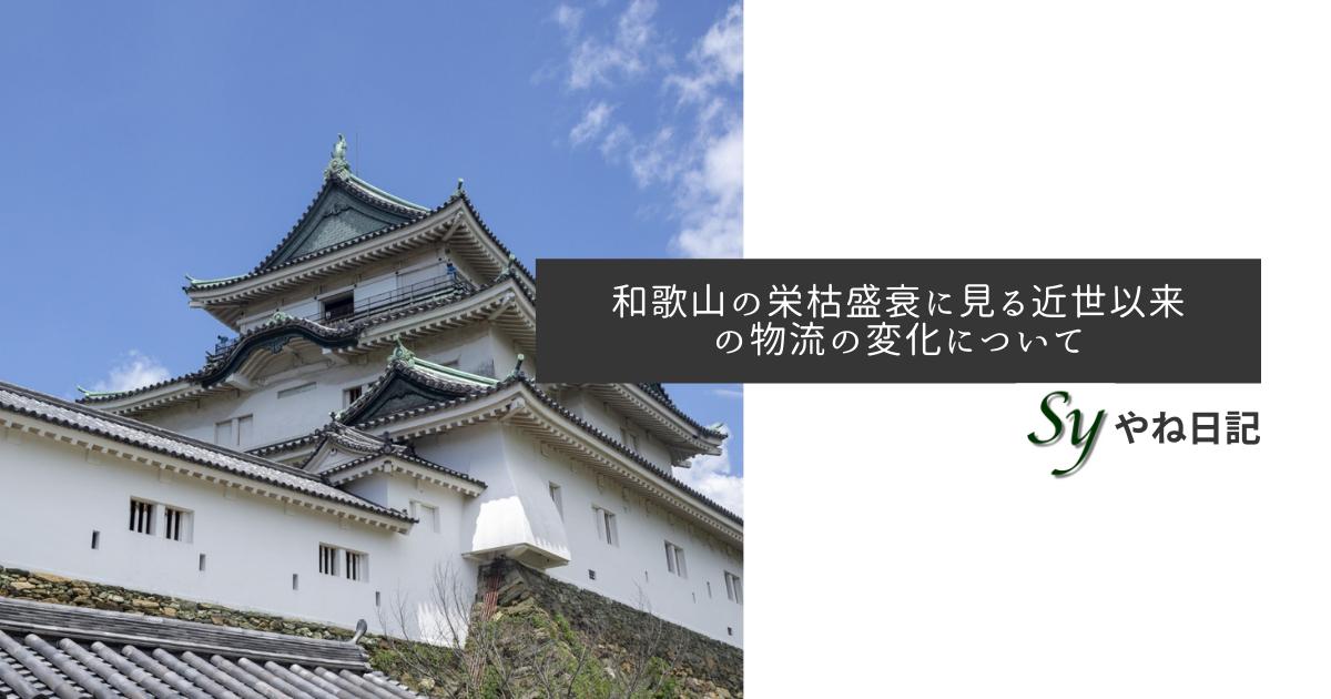 f:id:yaneshin:20210318063606p:plain