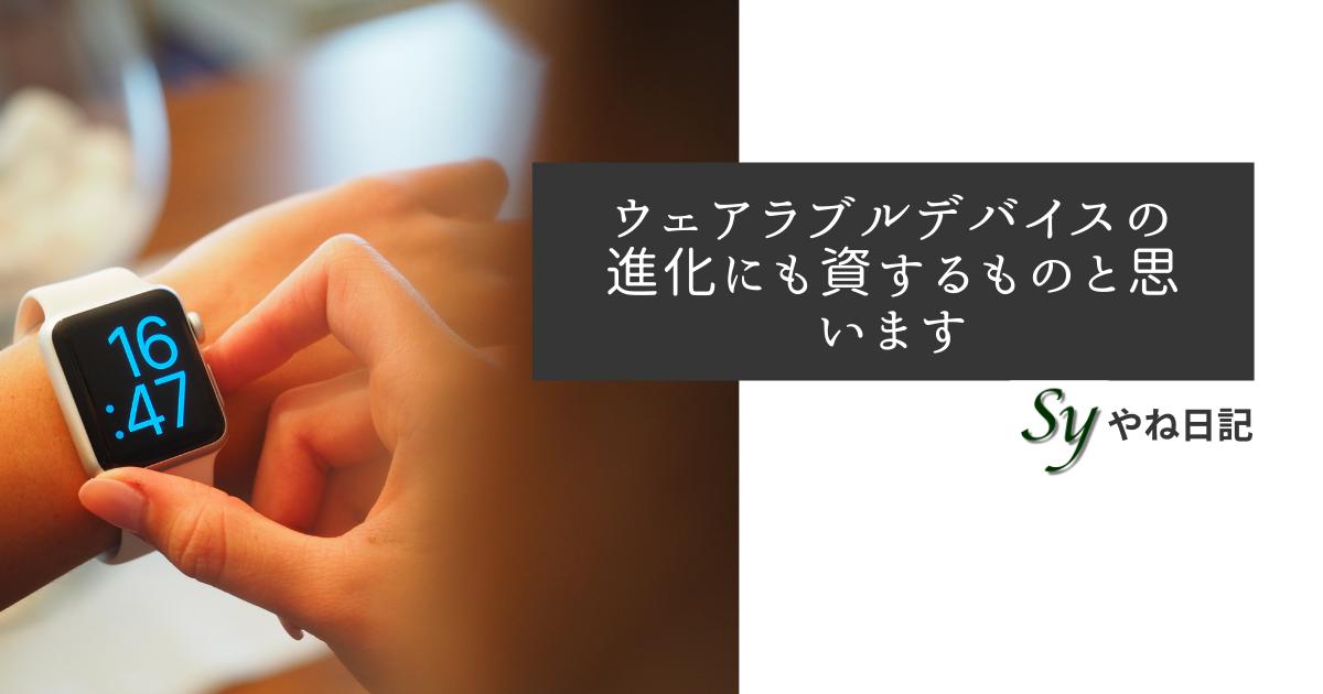 f:id:yaneshin:20210320214059p:plain