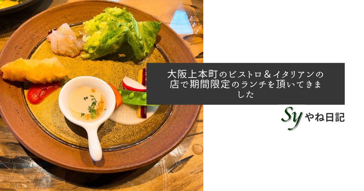 f:id:yaneshin:20210322190839p:plain