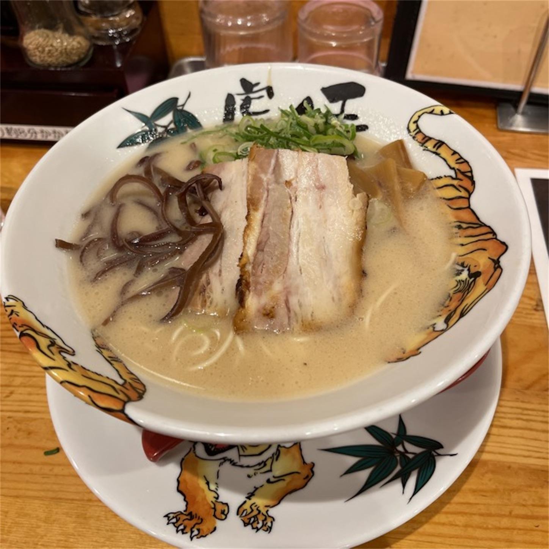 虎ノ王の九州博多ラーメン