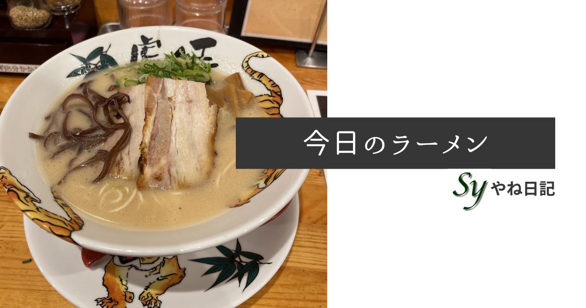 f:id:yaneshin:20210326231018p:plain