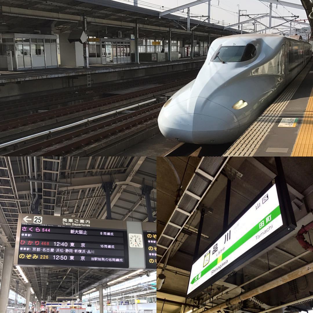 新山口駅から品川駅へ