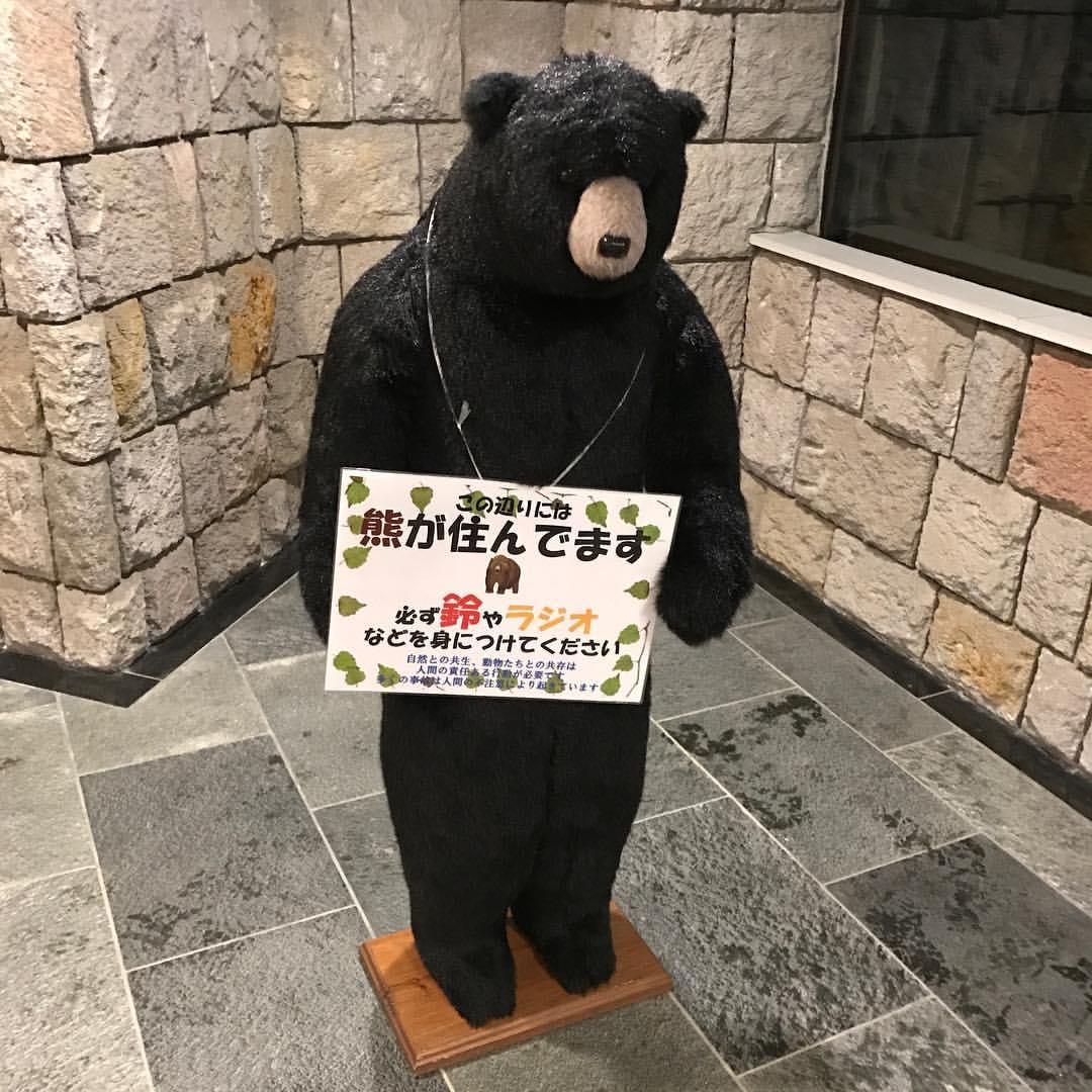 あずまや高原ホテルの「クマ」