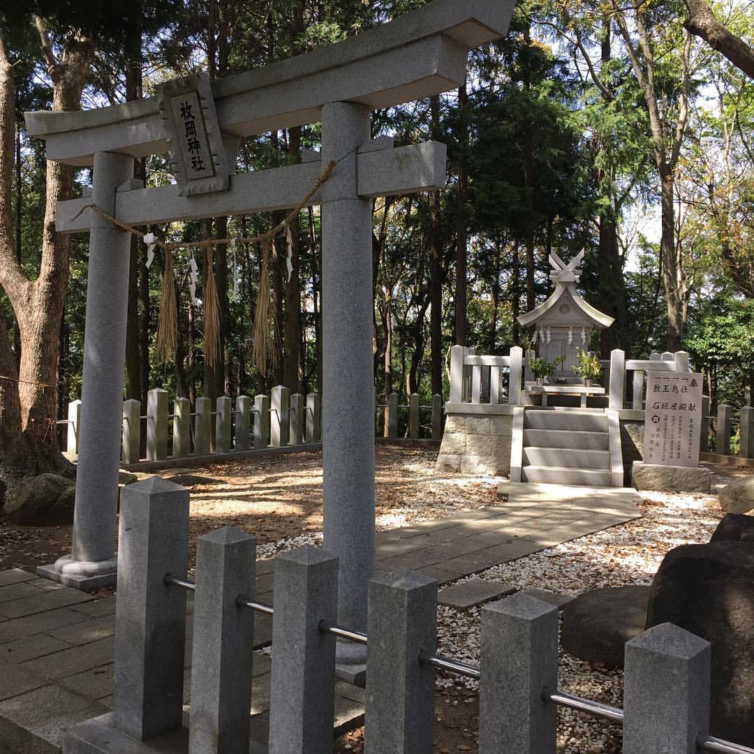 枚岡神社神津嶽本宮