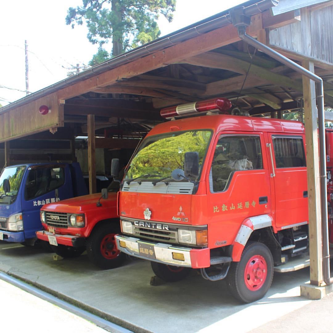 延暦寺の消防車