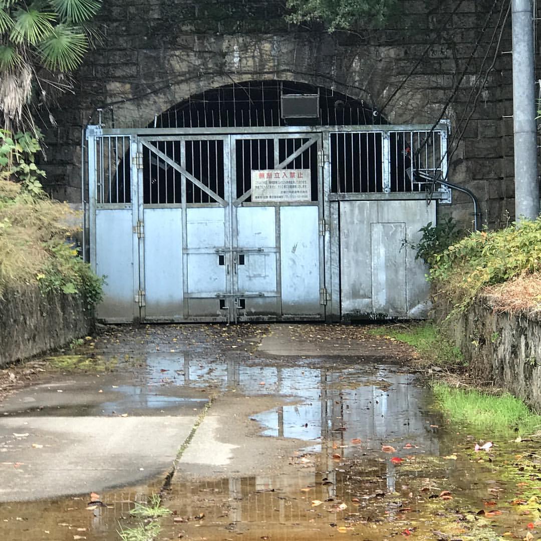 旧生駒トンネル入口