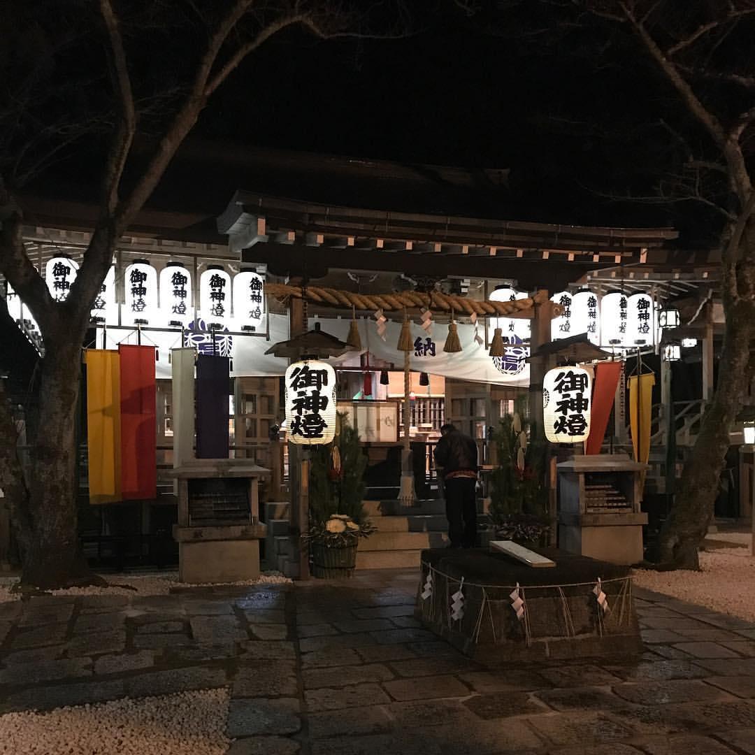 石切劔箭神社上ノ社