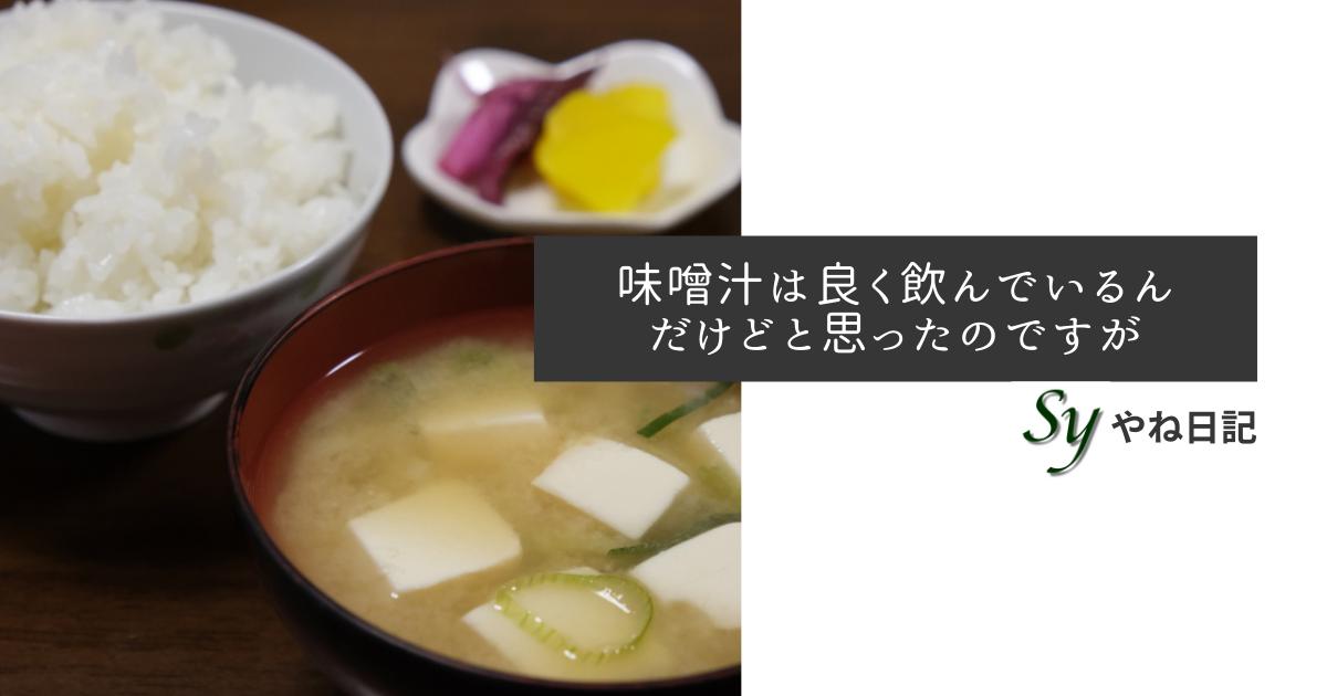 f:id:yaneshin:20210330234107p:plain