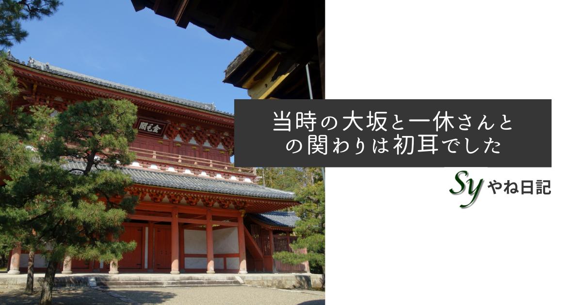 f:id:yaneshin:20210402060500p:plain