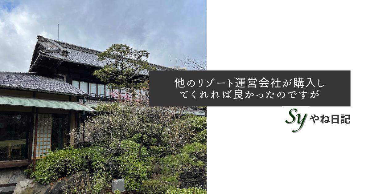 f:id:yaneshin:20210403073552p:plain