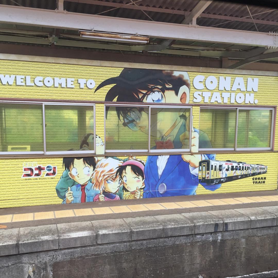 コナン駅こと由良駅
