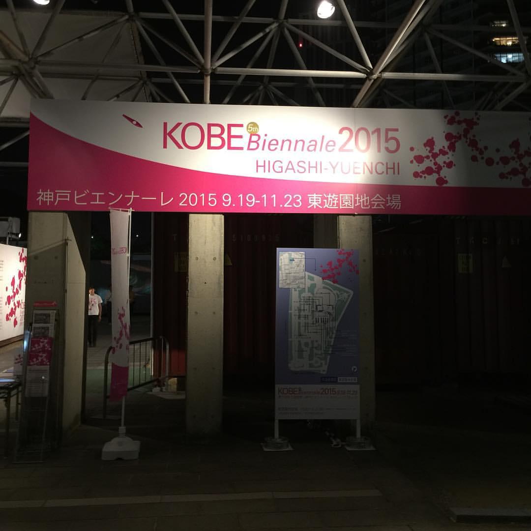 神戸ビエンナーレ・東遊園地会場
