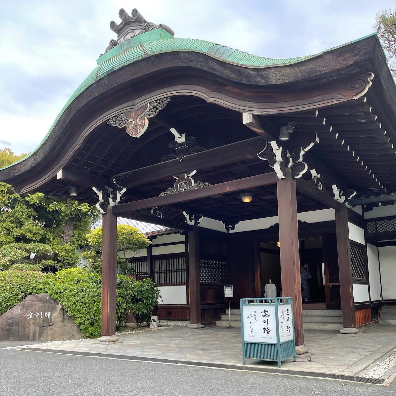 淀川邸玄関