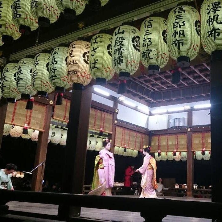 八坂神社奉納舞踊