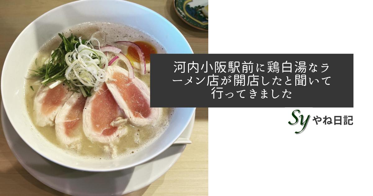 f:id:yaneshin:20210405185521p:plain
