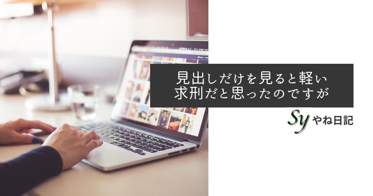 f:id:yaneshin:20210408062613p:plain