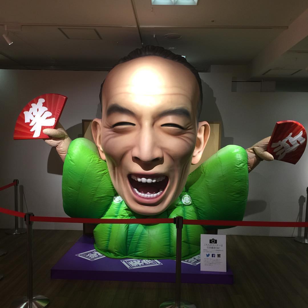 巨大な桂歌丸師匠の像