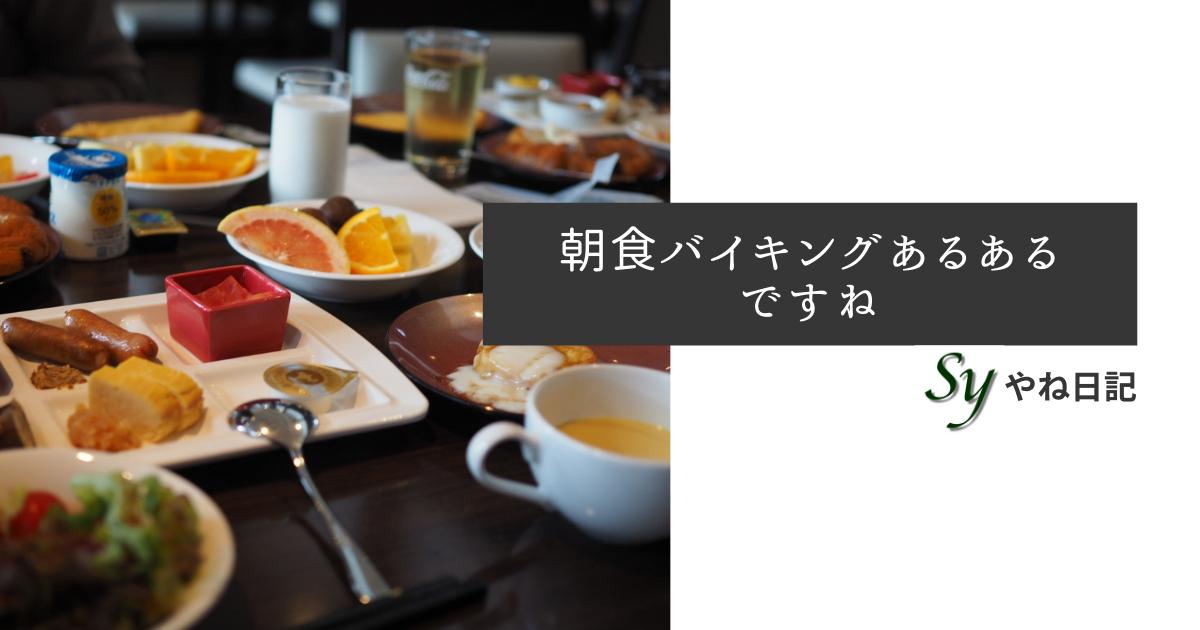 f:id:yaneshin:20210413005319p:plain