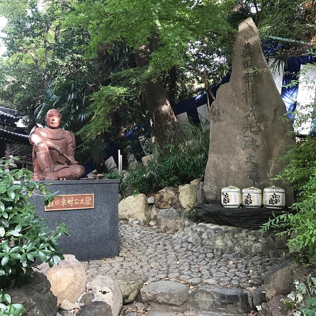 真田幸村戦死跡の碑と幸村像
