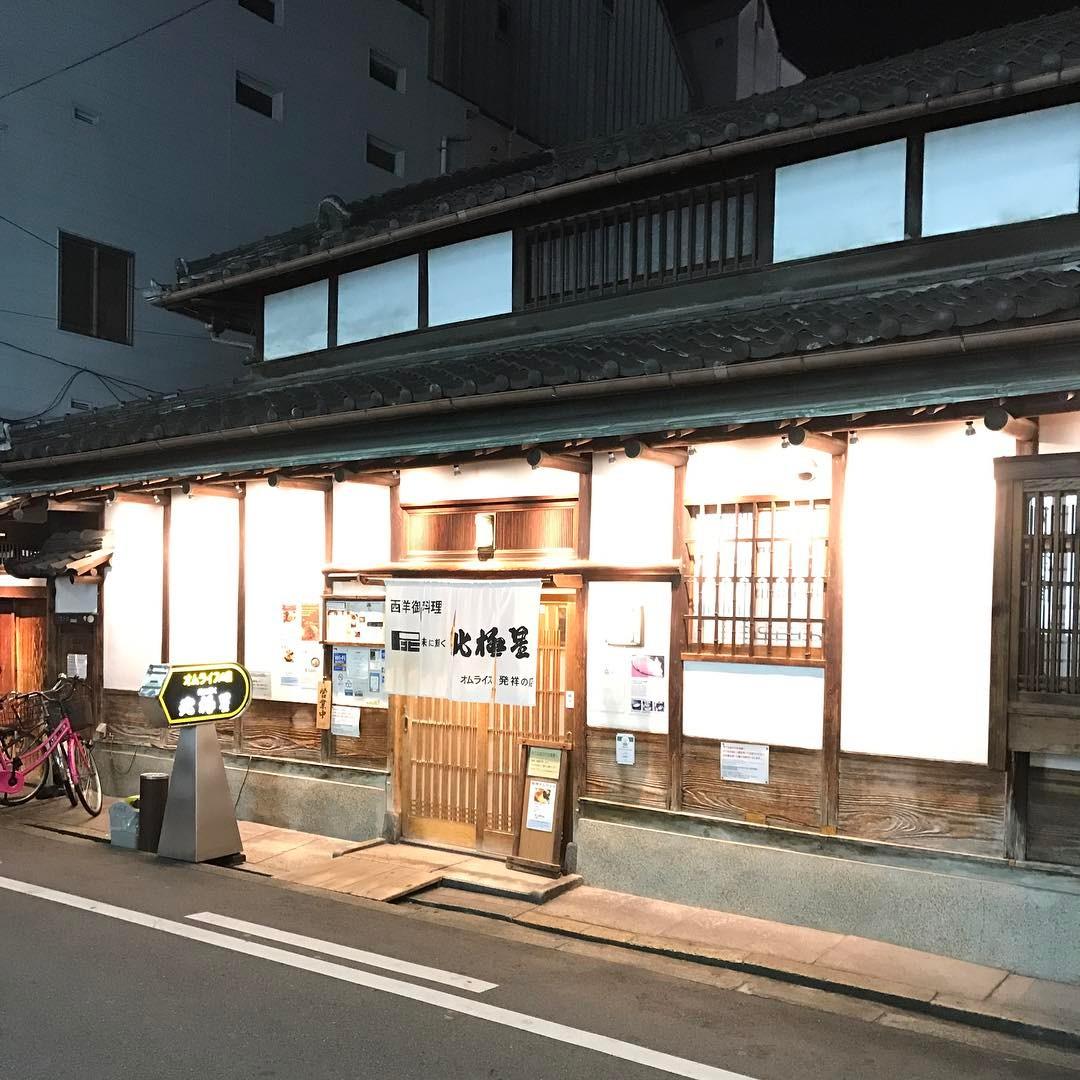 北極星心斎橋本店