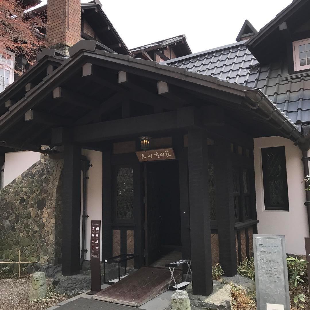 大山崎山荘の玄関