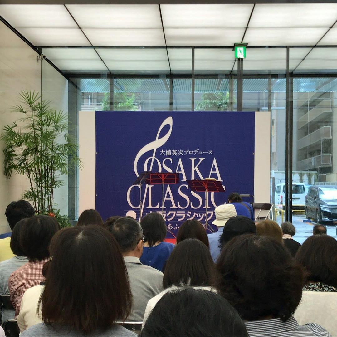 大阪クラシック