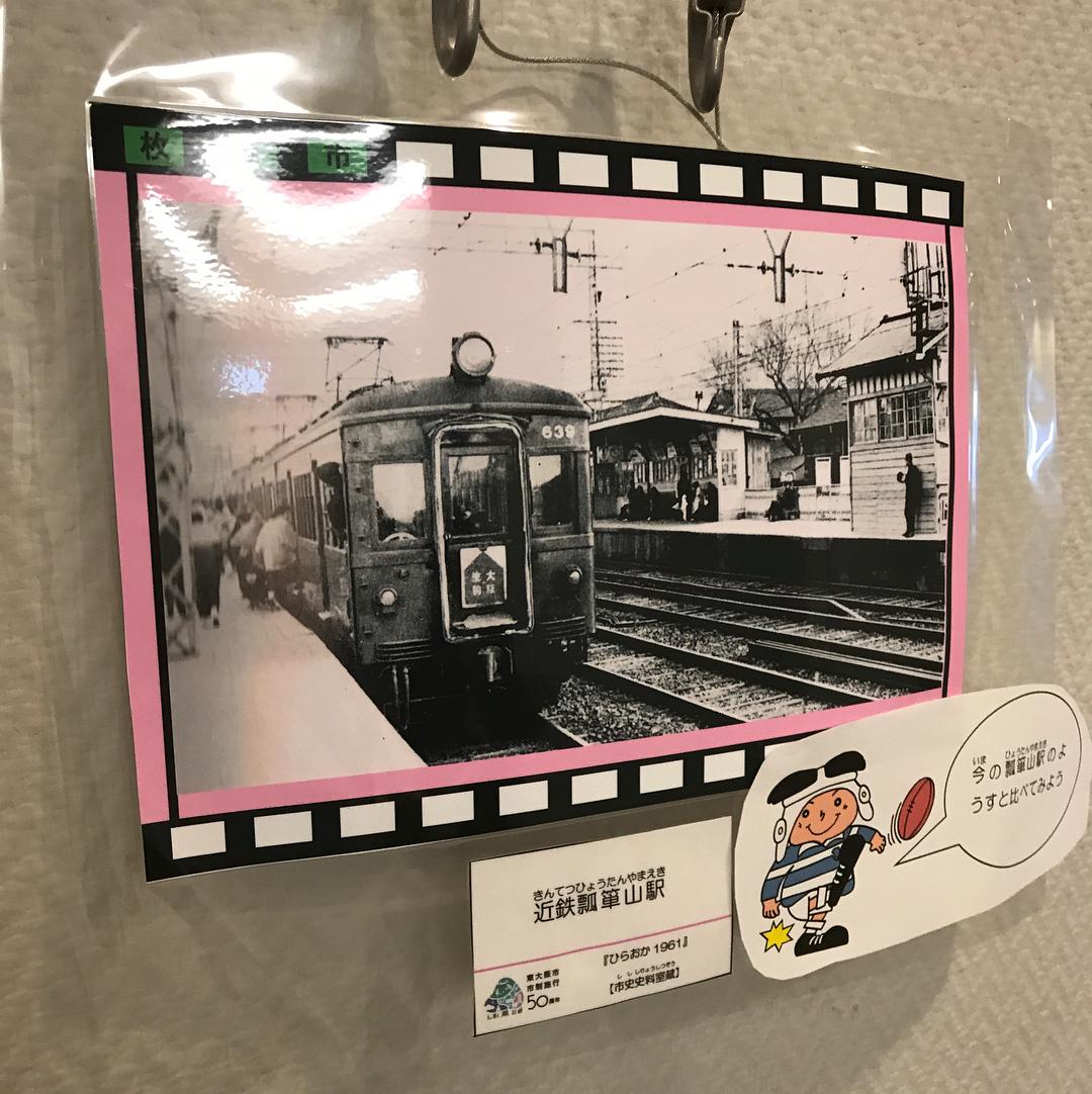 昔の近鉄奈良線の車両