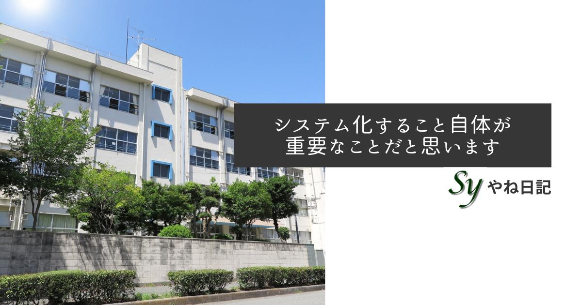 f:id:yaneshin:20210425225232p:plain