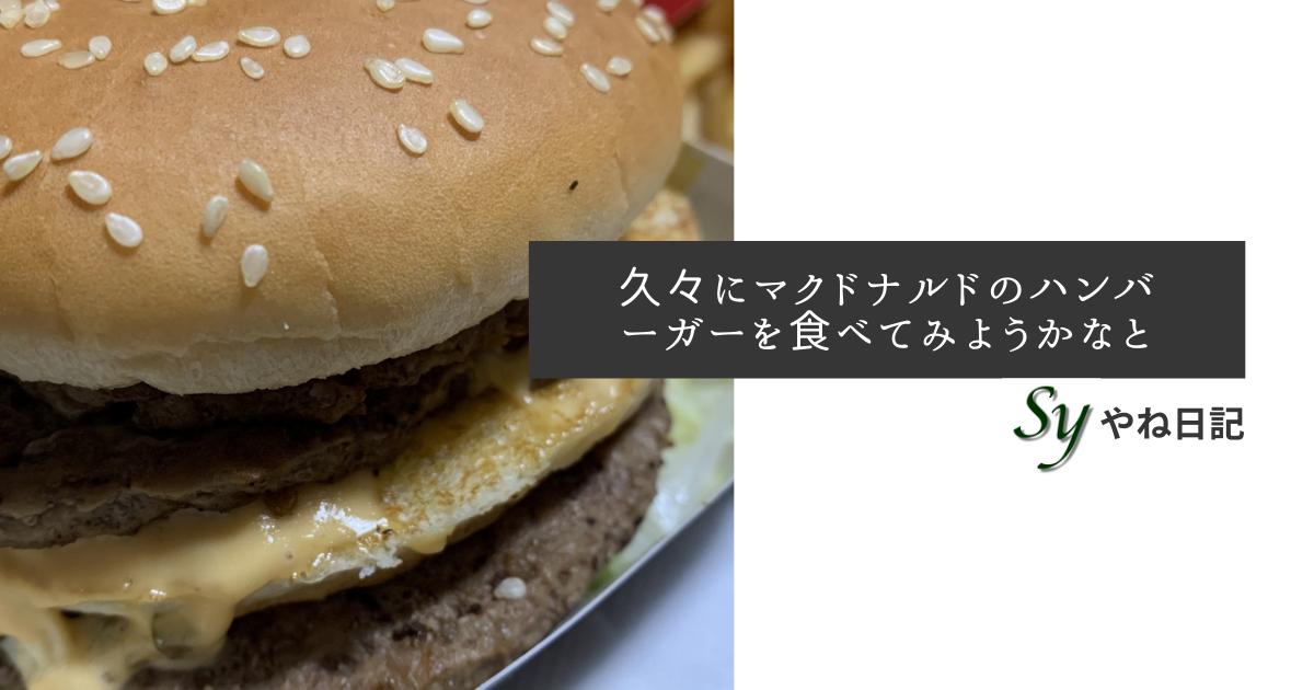f:id:yaneshin:20210427054223p:plain
