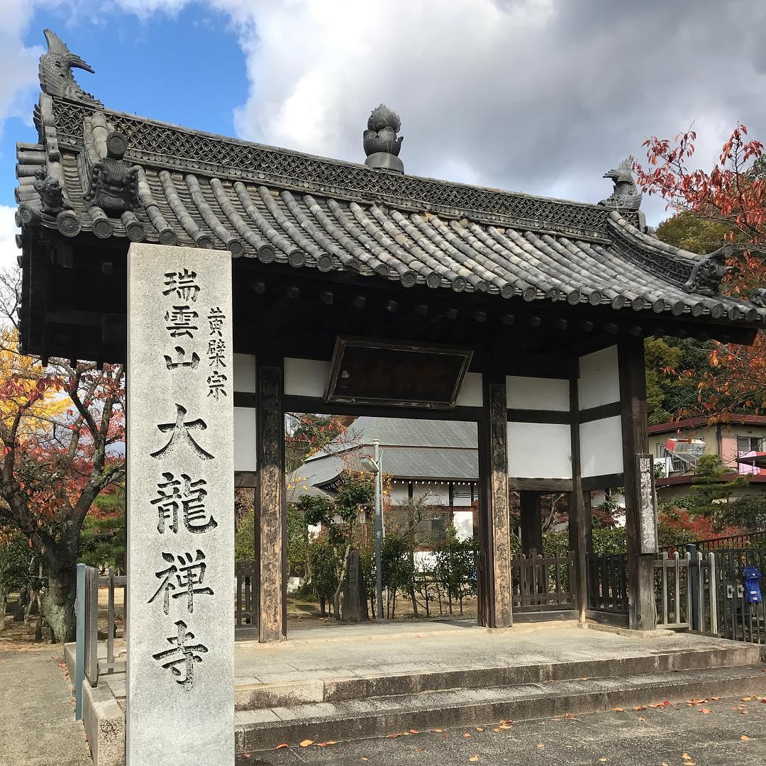 瑞雲山大龍寺