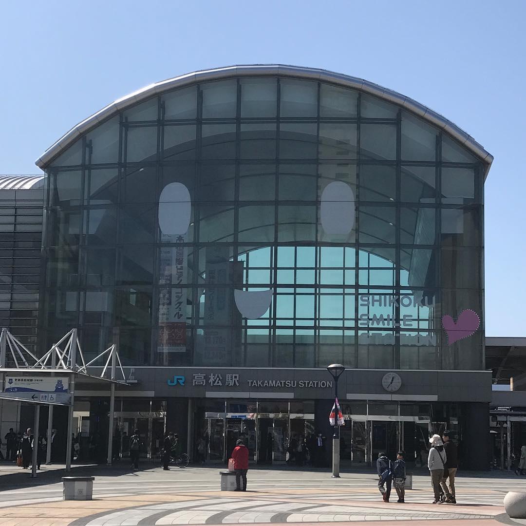 高松駅駅舎