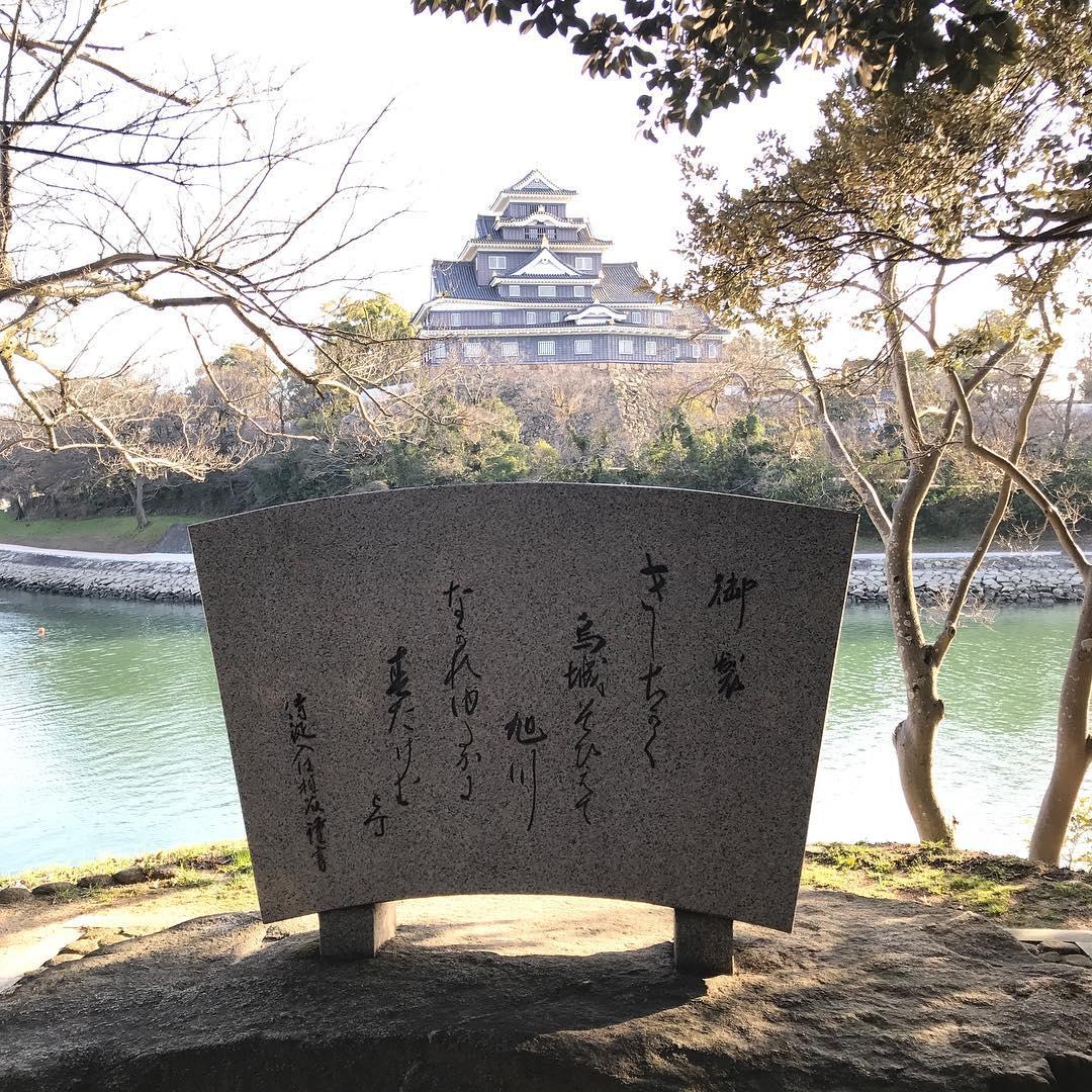 昭和天皇の御製の石碑