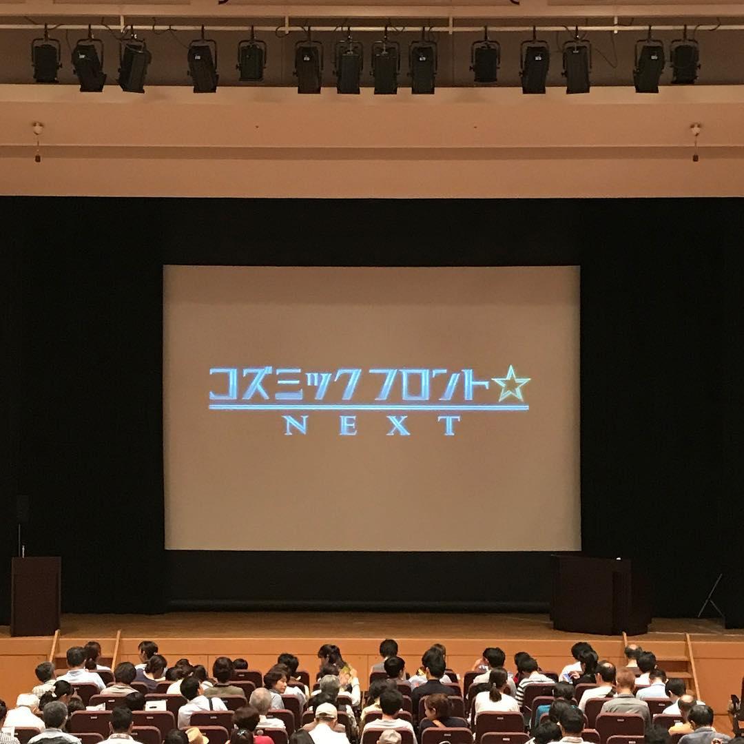 NHKの公開セミナー