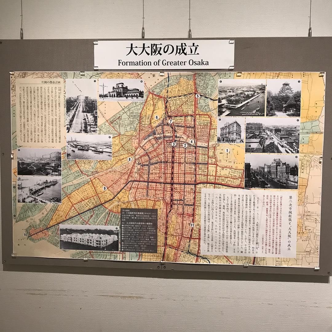 「大大阪時代」
