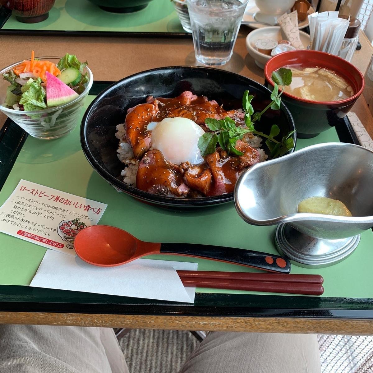 神戸洋食キッチンのローストビーフ丼
