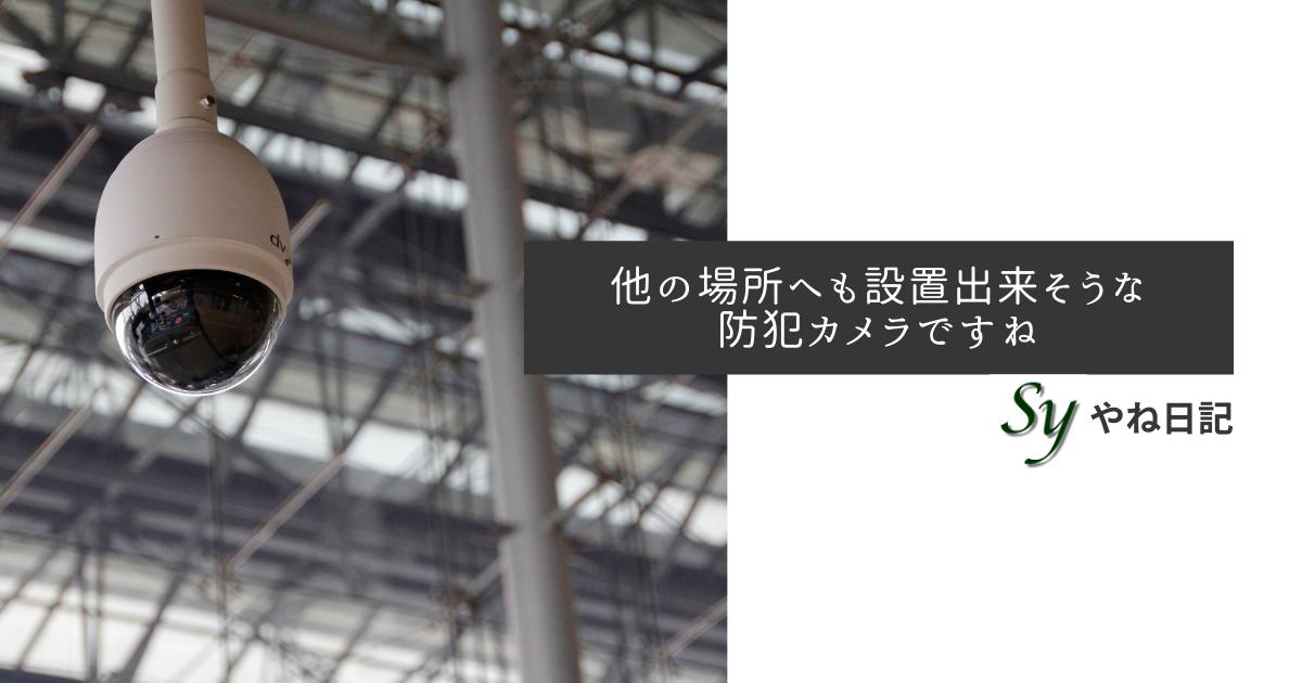 f:id:yaneshin:20210504235650p:plain